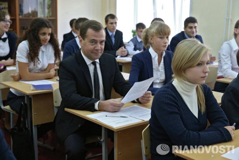 Russkie studenti otdixayut xxx