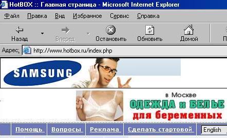 Ankete russian dating website zchjtomir — 9